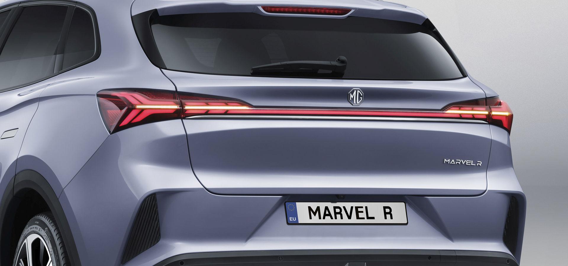 MG Marvel R - фото