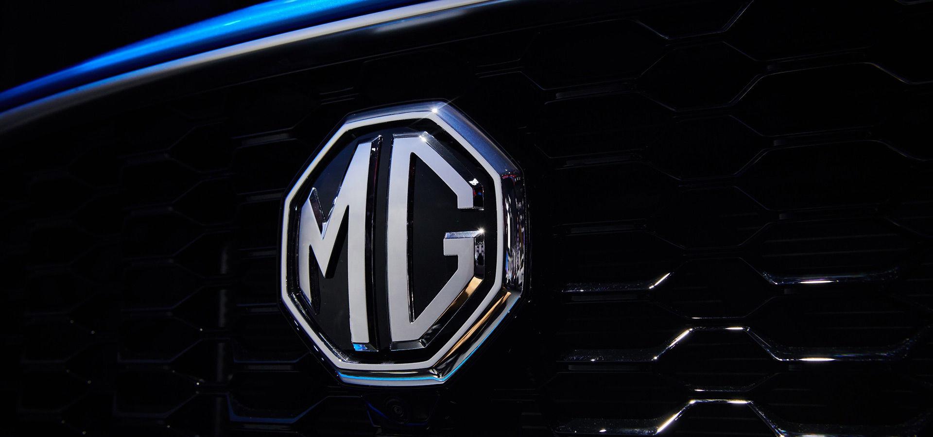 MG ZS - фото